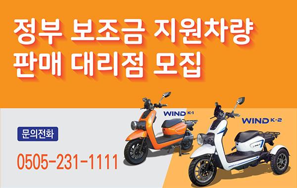 banner0225.jpg